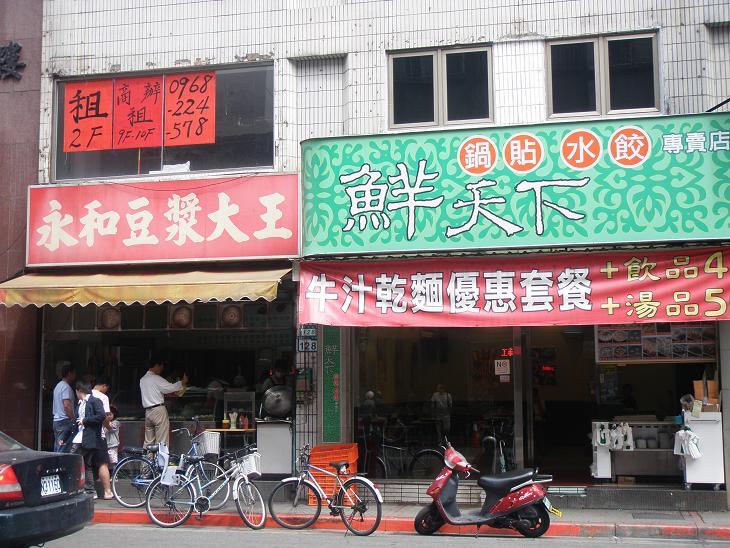 sinji's simple life: 臺灣(十三)北投地熱谷